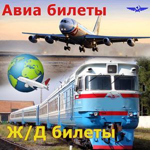 Авиа- и ж/д билеты Тейково