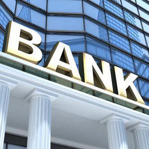 Банки Тейково