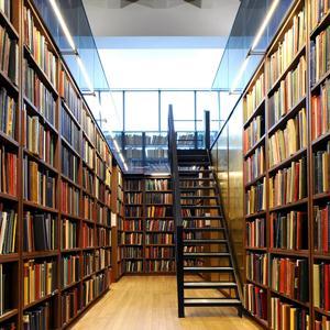 Библиотеки Тейково