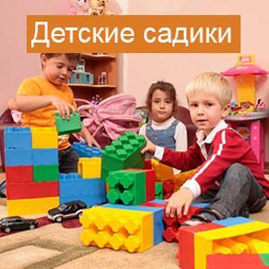 Детские сады Тейково