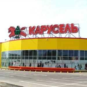 Гипермаркеты Тейково