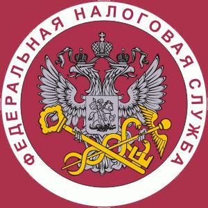 Налоговые инспекции, службы Тейково