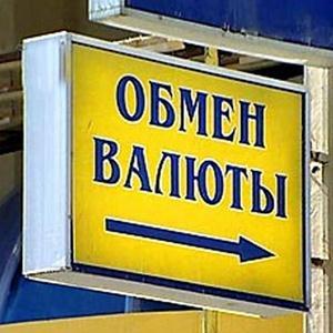 Обмен валют Тейково