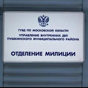 Отделения полиции Тейково