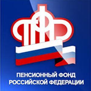 Пенсионные фонды Тейково