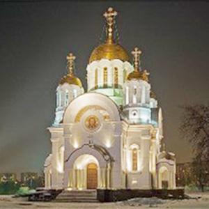 Религиозные учреждения Тейково