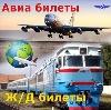 Авиа- и ж/д билеты в Тейково