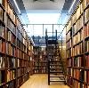 Библиотеки в Тейково