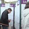 Центры занятости в Тейково
