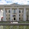 Дворцы и дома культуры в Тейково