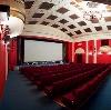 Кинотеатры в Тейково