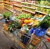 Магазины продуктов в Тейково