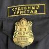 Судебные приставы в Тейково