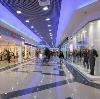 Торговые центры в Тейково