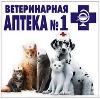 Ветеринарные аптеки в Тейково