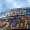 Зоопарки в Тейково