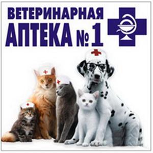 Ветеринарные аптеки Тейково